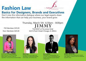 fashion law panel